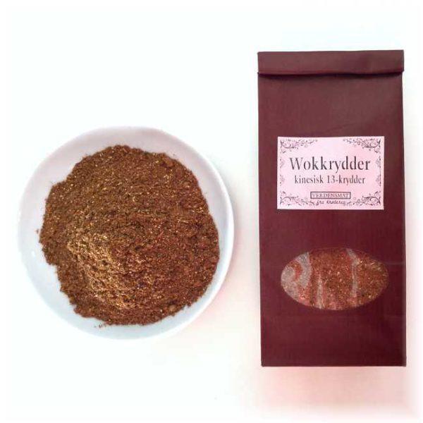 Wokkrydder (kinesisk 13-krydder), 55 g